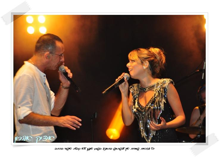 שירי מימון ושמעון בוסקילה | צילום : איציק אהרון