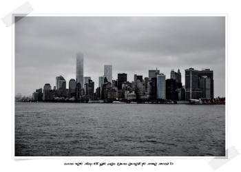 ניו יורק מהים | צילום : איציק אהרון