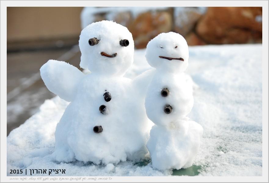 בובות שלג, איציק אהרון
